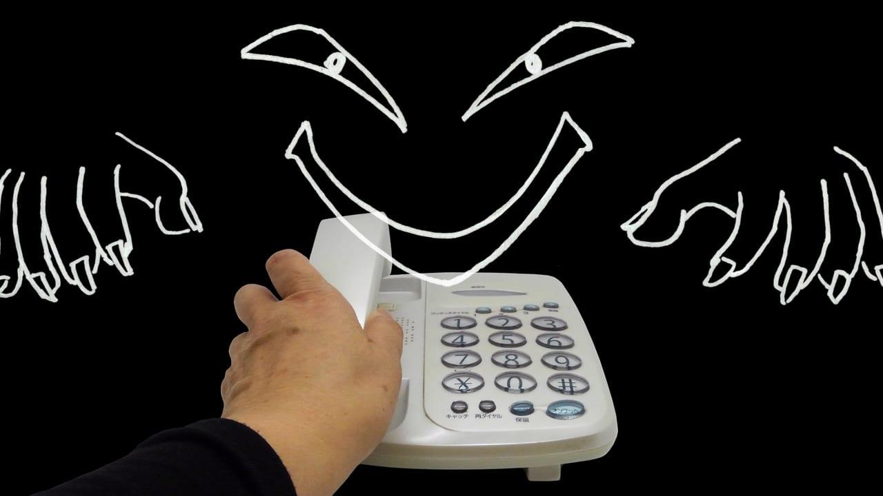 詐欺電話のイメージ