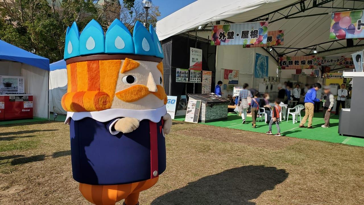 手賀沼親水広場で開催の東日本ガス展