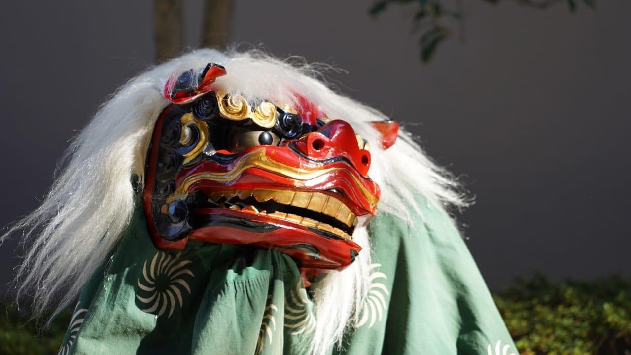 アビシルベで新春ふるまい。獅子舞きます