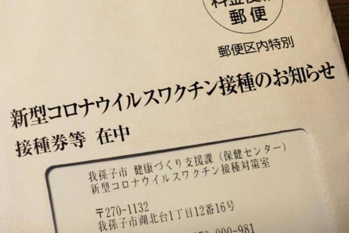 豊田 市 コロナ ウイルス 新型コロナウイルス最前線応援寄附金|豊田市